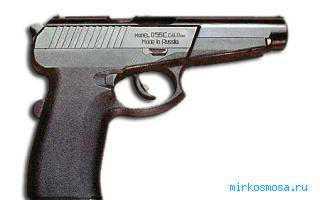 К чему снится пистолет, что стреляешь из
