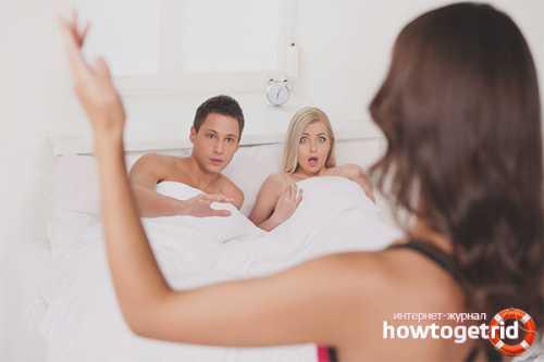 Если ли у мужа любовница Давайте погадаем
