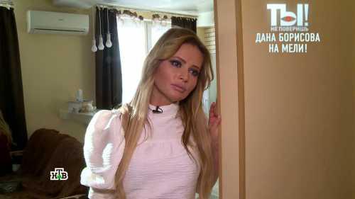 Кроме того, сейчас она занимается продажей своей квартиры поначалу девушка хотела продать элитное жилье за миллионов рублей, однако сейчас снизила цену до