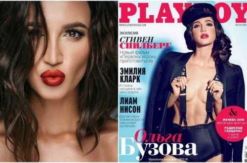 Бузова появилась на обложке Playboy