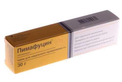 Нистатиновая мазь при молочнице лучшее средство