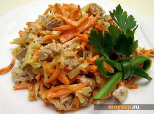 Готовый, необыкновенно вкусный салат