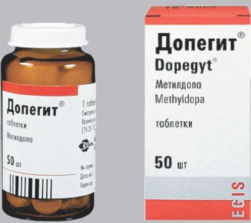 Допегит при беременности