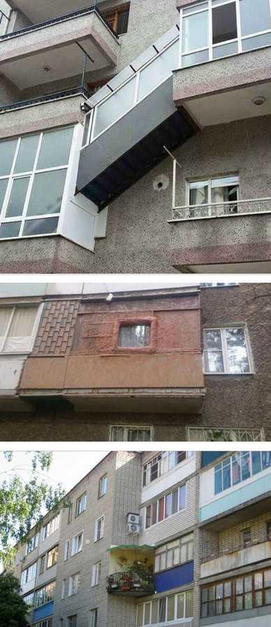 Обнаглевшие соседи, которые расширили балкон вызвали протест в сети