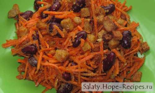 Салат из корейской моркови с фасолью