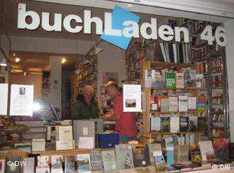 Книжная культура в Германии