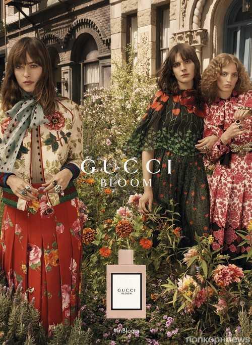 Дакота Джонсон стала лицом нового аромата Gucci