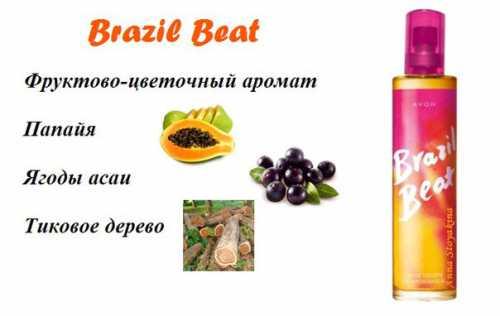 Окунись в фруктово